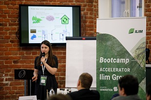 Ilim Group selects 33 start-ups for further collaboration