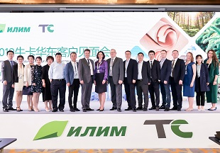 Ilim Group meets packaging manufacturers from Eastern China