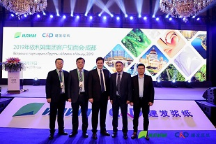 Ilim Group is developing a supply chain network in Southwest China