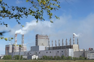 Big Ust-Ilimsk: world-class eco-friendly mill