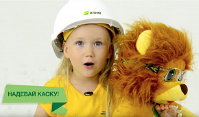 Children talk about safety